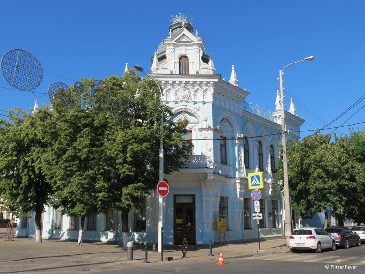 Krasnodar Russia An Off The Beaten Track City Trip Destination In Europe