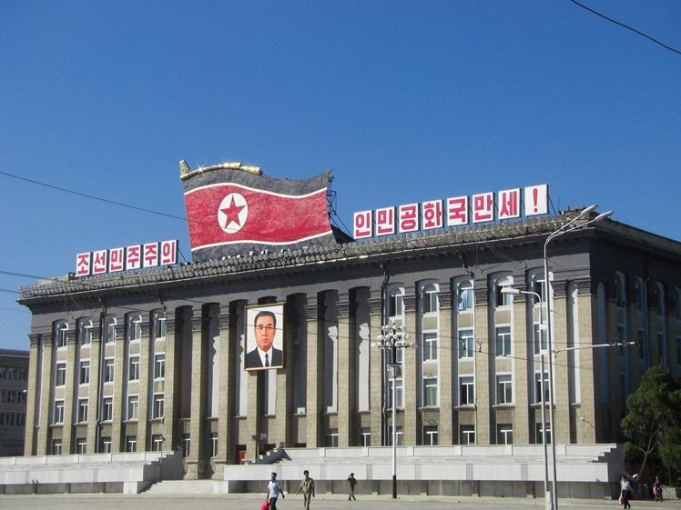 Communistic building in North Korea