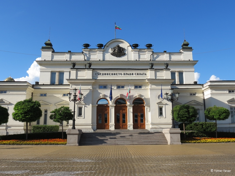 National Assembly of the Republic of Bulgaria (Parliament)