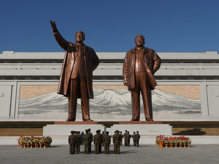North Korea will give you something to look up to