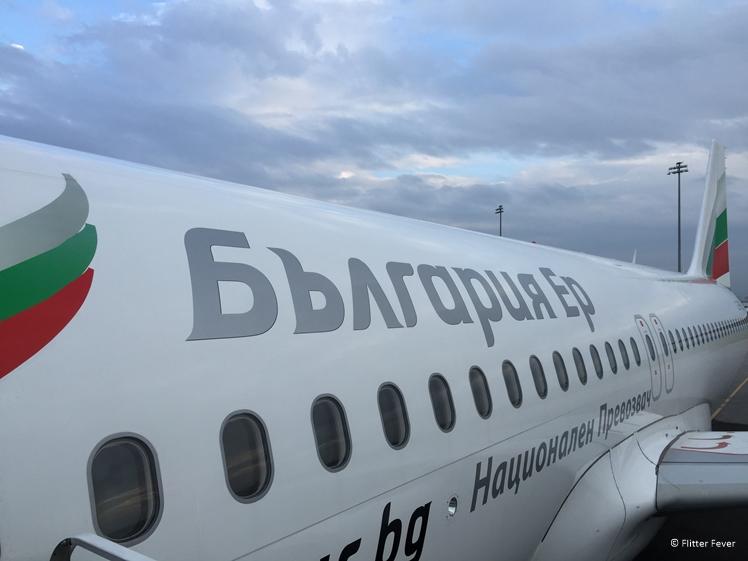 Air Bulgaria airplane