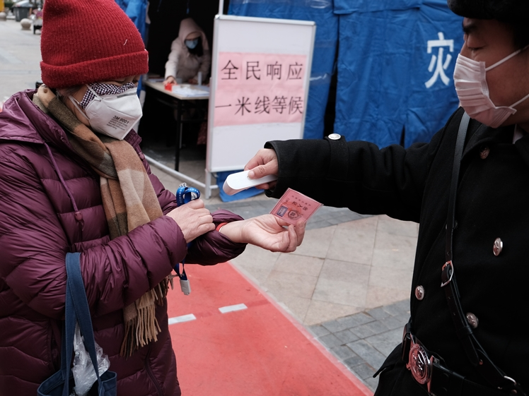 Body temperature measurement in Beijing due to Corona virus (photo credits KianZhang)