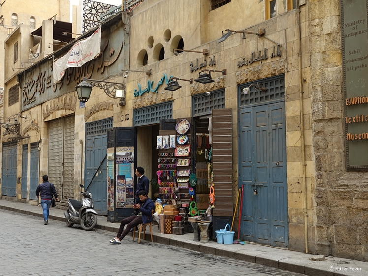 Discover Historic Cairo